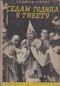 SEDAM GODINA U TIBETU moj život na dvoru Dalaj Lame - HAJNRIH HARER