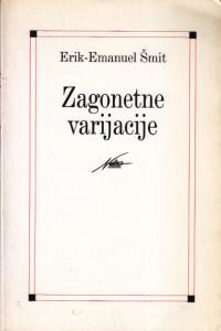 ZAGONETNE VARIJACIJE - ERIK EMANUEL ŠMIT