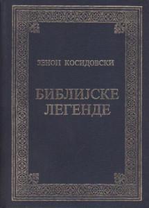 BIBLIJSKE LEGENDE - ZENON KOSIDOVSKI izdanje u divot opremi