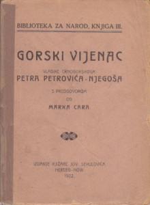 GORSKI VIJENAC VLADIKE CRNOGORSKOGA PETRA PETROVIĆA NJEGOŠA sa predgovorom od MARKA CARA izdanje 1922 god.