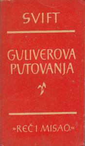 GULIVEROVA PUTOVANJA - DžONATAN SVIFT