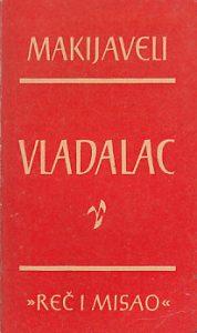 VLADALAC - NIKOLO MAKIJAVELI