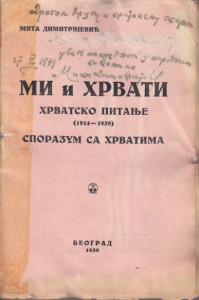 MI I HRVATI hrvatsko pitanje (1914-1939) sporazum sa Hrvatima - MITA DIMITRIJEVIĆ izdanje 1939 god.