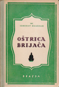 OŠTRICA BRIJAČA - SOMERSET MOM