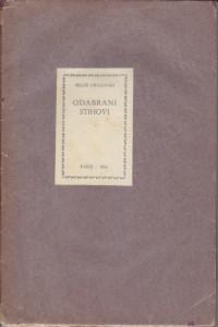 ODABRANI STIHOVI - MILOŠ CRNJANSKI prvo izdanje Pariz 1954 god.