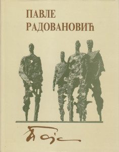 PAJA PAVLE RADOVANOVIĆ 1923-1981 - VERA JOVANOVIĆ