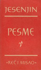 PESME - SERGEJ JESENJIN