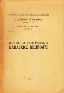 PRILOZI GEOGRAFIJI BANATSKE PEŠČARE - BORIVOJE Ž. MILOJEVIĆ, MILORAD VASOVIĆ, PAVLE HRĆAN