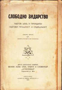 SLOBODNO ZIDARSTVO njegov cilj i principi, njegova prošlost i sadašnjost, drugo dopunjeno izdanje 1925 god.