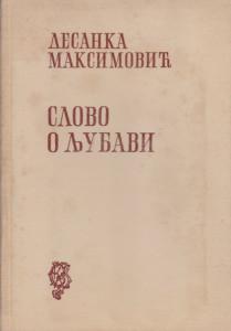 SLOVO O LJUBAVI  - DESANKA MAKSIMOVIĆ sa potpisom autora