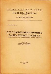 SREDNJOVEKOVNA NOŠNJA BALKANSKIH SLOVENA studija iz istorije srednjovekovne kulture Balkana - JOVAN KOVAČEVIĆ