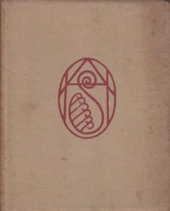 SRPSKOHRVATSKI (HRVATSKOSRPSKI) ALMANAH ZA GODINU 1911.