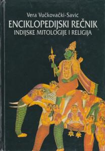 ENCIKLOPEDIJSKI REČNIK INDIJSKE MITOLOGIJE I RELIGIJA - VERA VUČKOVAČKI SAVIĆ