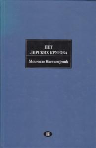 PET LIRSKIH KRUGOVA - MOMČILO NASTASIJEVIĆ