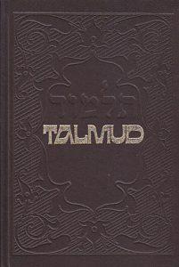 TALMUD - preveo EUGEN WERBER