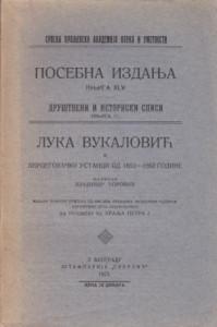 LUKA VUKALOVIĆ I HERCEGOVAČKI USTANCI OD 1852 - 1862 GODINE - VLADIMIR ĆOROVIĆ izdanje 1923 god.