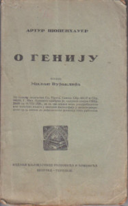 O GENIJU - ARTUR ŠOPENHAUER preveo MILAN VUJAKLIJA izdanje 1928 god.