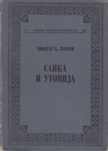 SLIKA I UTOPIJA Dobrović, Šumanović, Milena, Peđa, Tabaković - MIODRAG B. PROTIĆ, Srpska književna zadruga, knjiga 517
