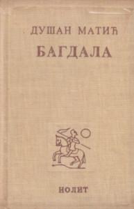BAGDALA - DUŠAN MATIĆ