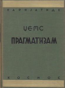 PRAGMATIZAM i eseji o radikalnom empirizmu - VILJEM DžEMS