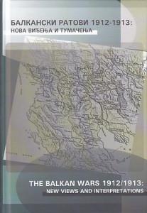 BALKANSKI RATOVI 1912-1913 NOVA VIĐENJA I TUMAČENJA - SRĐAN RUDIĆ, MILJAN MILKIĆ