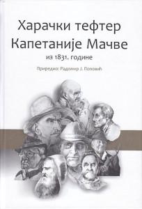 HARAČKI TEFTER KAPETANIJE MAČVE IZ 1831. GODINE - priredio RADOMIR J. POPOVIĆ