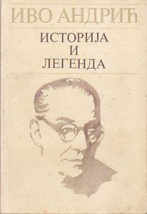 ISTORIJA I LEGENDA - IVO ANDRIĆ