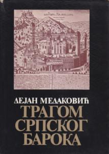 TRAGOM SRPSKOG BAROKA - DEJAN MEDAKOVIĆ