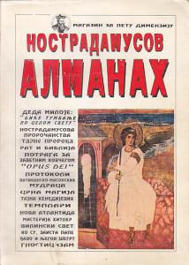 NOSTRADAMUSOV ALMANAH 1990 - 1996 specijalno izdanje