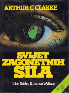 SVIJET ZAGONETNIH SILA - ARTUR KLARK