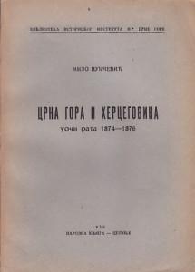 CRNA GORA I HERCEGOVINA UOČI RATA 1874-1876 - MILO VUKČEVIĆ