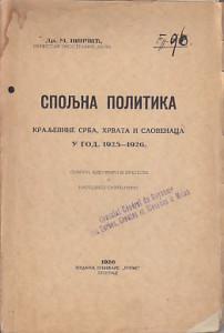 SPOLJNA POLITIKA KRALJEVINE SRBA, HRVATA i SLOVENACA U GODINI 1925-1926 - Dr M. NINČIĆ