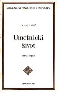 UMETNIČKI ŽIVOT (Kritike, prikazi i članci 1971-1975) - Dr PAVLE VASIĆ (Treća knjiga)