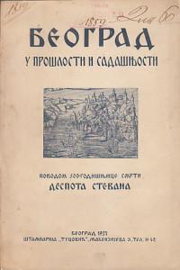 BEOGRAD U PROŠLOSTI I SADAŠNJOSTI - povodom 500-godišnjice smrti Despota Stevana (1389 - 1427)