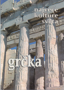 GRČKA (Najveće kulture sveta) - KETRIN REGULIR