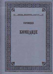 KOMEDIJE - PUBLIJE TERENCIJE AFRIKANAC, Srpska književna zadruga, knjiga 471