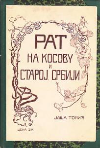 RAT NA KOSOVU I STAROJ SRBIJI 1912 GODINE - JAŠA TOMIĆ