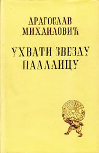 UHVATI ZVEZDU PADALICU - DRAGOSLAV MIHAILOVIĆ