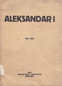 ALEKSANDAR I (Prilikom desetogodišnjice stupanja na presto) 1921 - 1931