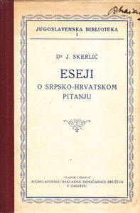 ESEJI O SRPSKO - HRVATSKOM PITANJU - JOVAN SKERLIĆ