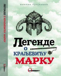 Legende o Kraljeviću Marku - NIKOLA TRAJKOVIĆ