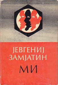 MI roman - JEVGENIJ ZAMJATIN