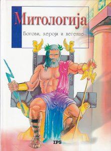 MITOLOGIJA bogovi, heroji i legende