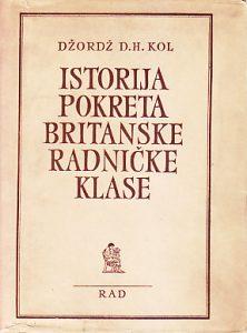 ISTORIJA POKRETA BRITANSKE RADNIČKE KLASE 1789-1947 - DžORDž D. H. KOL