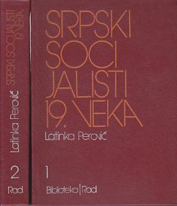 SRPSKI SOCIJALISTI 19. VEKA (Prilog istoriji socijalističke misli) - LATINKA PEROVIĆ u dve knjige (u 2 knjige)