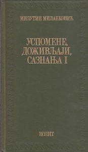 USPOMENE, DOŽIVLJAJI, SAZNANJA I - MILUTIN MILANKOVIĆ prva knjiga