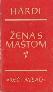 ŽENA S MAŠTOM i druge pripovetke - TOMAS HARDI