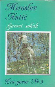 GARAVI SOKAK (Veselo cigansko vašarište sa nekoliko suza i kapi kiše) - MIROSLAV ANTIĆ