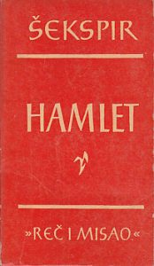 HAMLET (Danski kraljević) - VILIJAM ŠEKSPIR