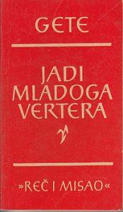 JADI MLADOG VERTERA - JOHAN VOLFGANG GETE